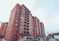 Продажа квартиры, в Новосибирске