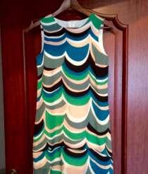 Платье оригинал Missoni, в Екатеринбурге