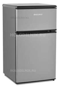 Холодильник, в г.Югорск