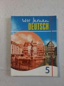 Учебник по немецкому языку, 5 класс, 2010 год, в г.Алматы