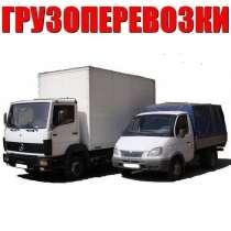 Переезды, грузчики в Нижнем Новгороде и области, в Нижнем Новгороде