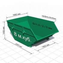 Бункер ТБО, контейнер ТБО, контейнерные площадки, в Краснодаре