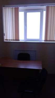 Аренда офисных помещений ул. Мира, 5 (р-н Красной площади), в г.Выборг
