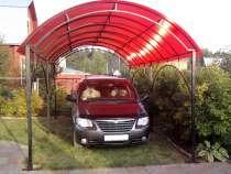Навесы для авто на выгодных условиях, в Ногинске