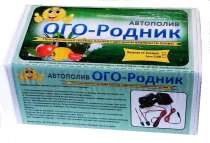 Автополив ОГО-Родник-2 с датчиком влажности почвы для теплиц, в Перми