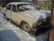 подержанный автомобиль ГАЗ ВОЛГА 2410, в г.Елец