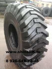 автомобильные шины Armour 23.5-25, в Твери