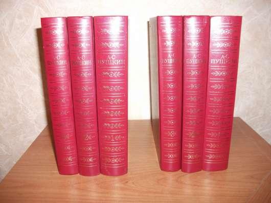 Домашняя библиотека сборник книг