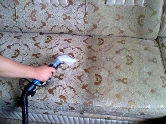 Химчистка ковров, мягкой мебели на дому в Саратове, Энгельсе Фото 2