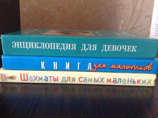 Продаю книги в Краснодаре Фото 5