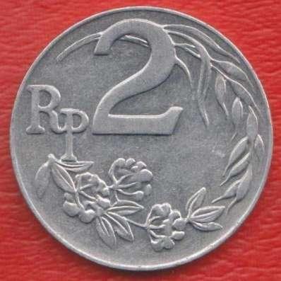 Индонезия 2 рупии 1970 г.