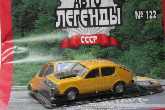 """автолегенды ссср №122 Иж-13 """"Старт"""" в Липецке Фото 1"""
