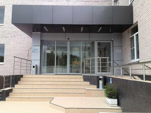 Офисное помещение 23 кв. м в Москве Фото 1