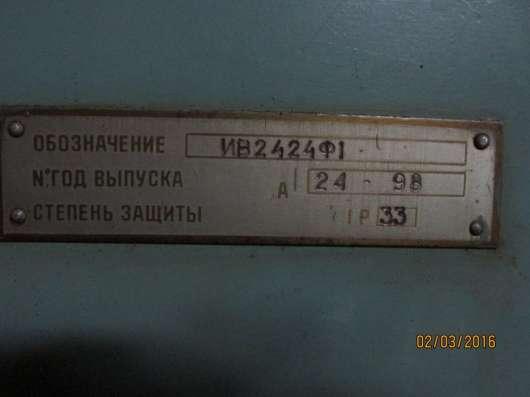 SMTD. Гильотина-3414.Н -473