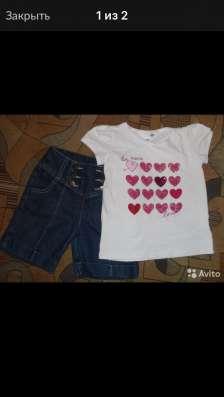 Джинсовые шорты и две футболки