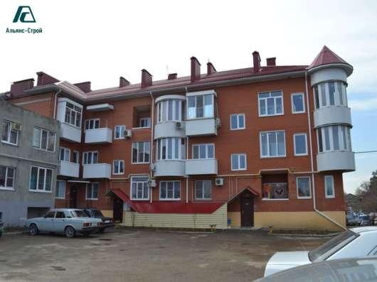 Строительство малоэтажных многоквартирных домов в Краснодаре Фото 1