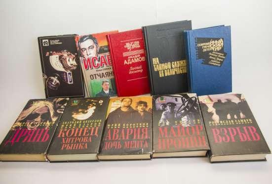 Книги на продажу
