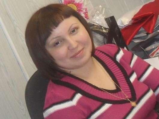 Галина, 28 лет, хочет познакомиться