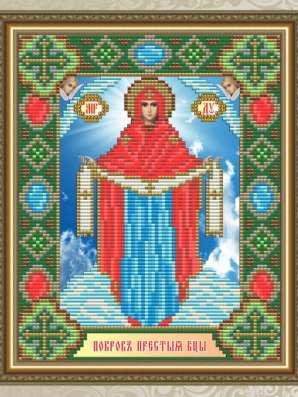 Икона Набор для рукоделия № 9