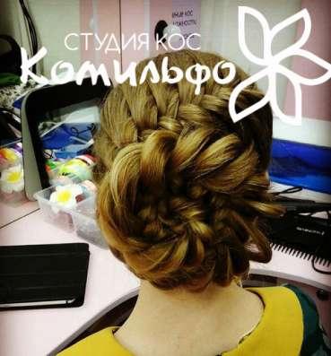 Студия плетения кос Комильфо
