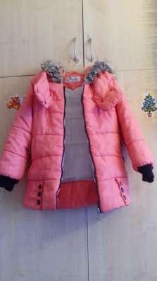 Куртка с медвежатами