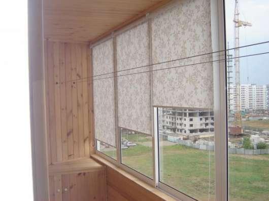 Окна ПВХ,рамы из алюминия от производителя,жалюзи под ключ.