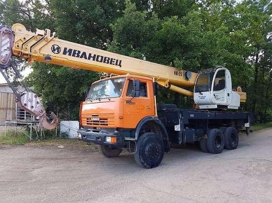 Продам автокран ПОЛНОПРИВОДНЫЙ стрела 31 метр