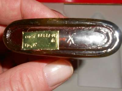 Редкий парфюмерный подарочный набор