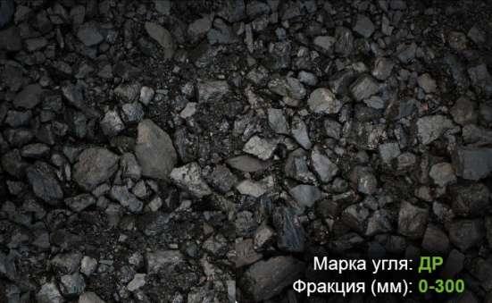 УГОЛЬ марки ДР, ДПК, ДМСШ, ДОМСШ, ДОМ, ДСШ, ДГ