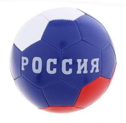 """Мяч футбольный """"РОССИЯ"""" р.5 32 панели, PVC, 3 под. слоя, маш"""
