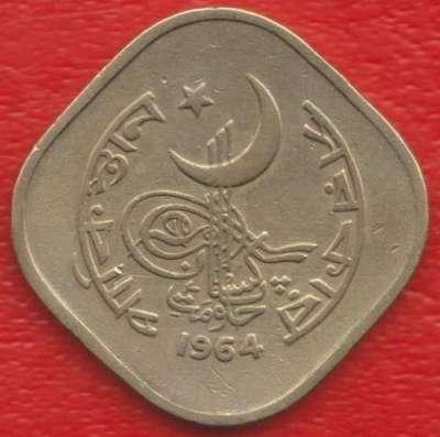 Пакистан 5 пайс 1964 г. в Орле Фото 1