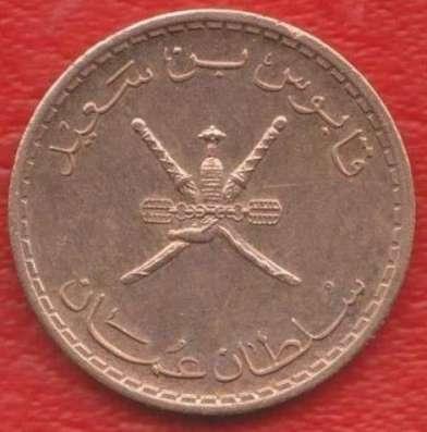 Оман 5 байса 1410 г. х. 1989 г. р. х.