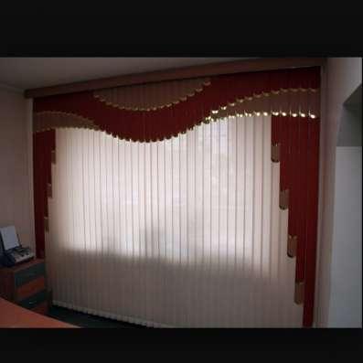 Жалюзи и рулонные шторы для дома и офиса