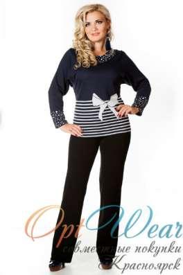 блуза лавира 54-56, новая