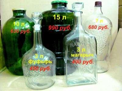 Бутыли 22, 15, 10, 5, 4.5, 3, 2, 1 литр