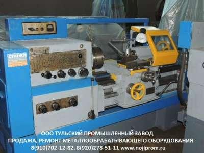 Ремонт токарных станков 16к20, 16к25