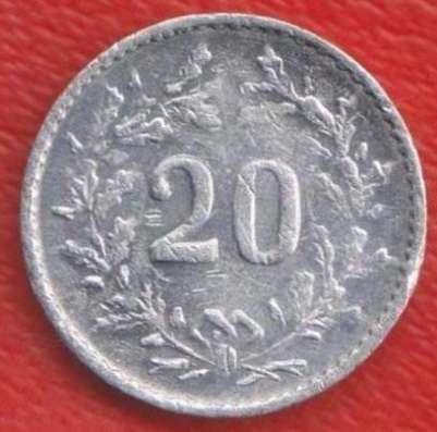 Жетон Швейцария 20 сантимов 1979 AG SIGG