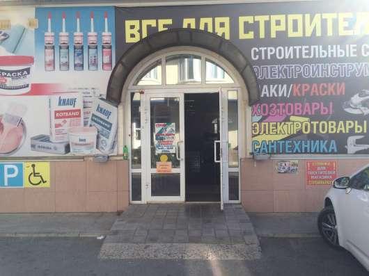 Продаётся торговая площадь 320,9кв в Краснодаре Фото 2