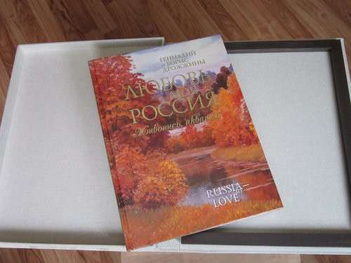 Подарочная книга, эксклюзивное издание в Москве Фото 2