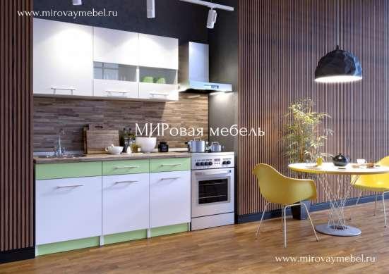 Кухня Вита