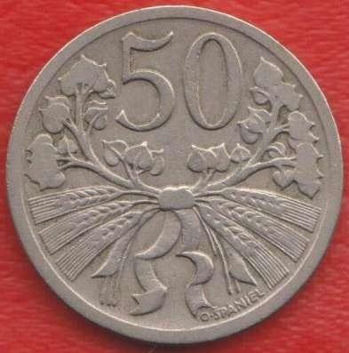 Чехословакия 50 геллеров 1922 г.