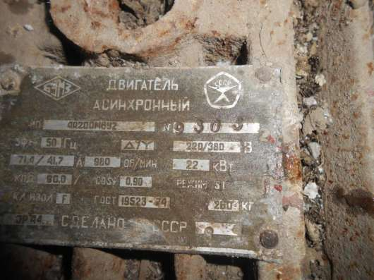 Дутьевой вентилятор ВДН-11,2 - 1000 в г. Новая Каховка Фото 2