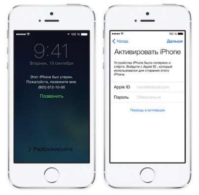 Куплю заблокированные iPhone в Новосибирске Фото 2