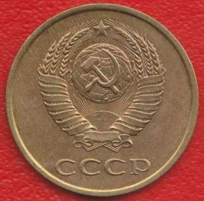 СССР 3 копейки 1986 г. в Орле Фото 1