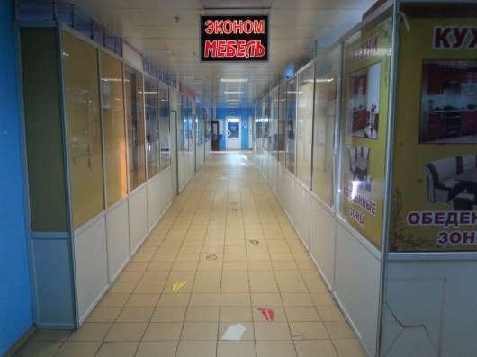 37 кв. м 2 этаж продажа в г. Ступино Фото 2
