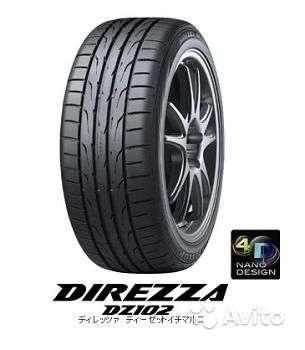 Новые шины Дунлоп 215/50 R17 DZ102
