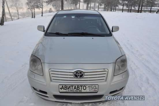 Аренда автомобиля без водителя в Иркутске