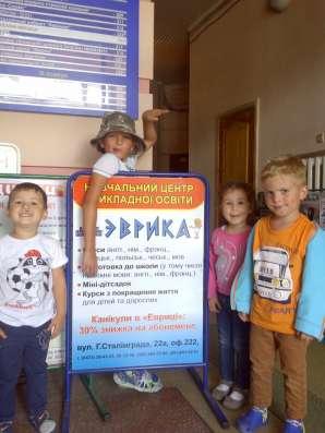 Иностранные языки для детей и взрослых в г. Черкассы Фото 3