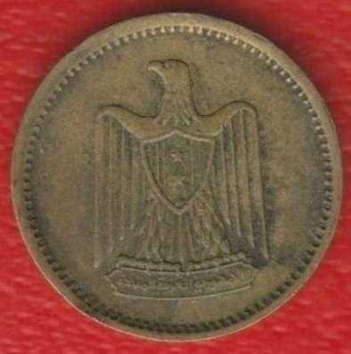 Египет 1 миллим 1960 г. ОАР