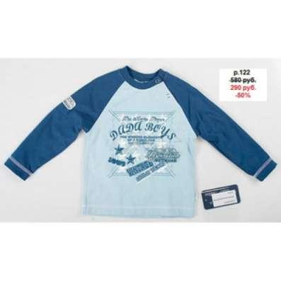Распродажа детской одежды -30% -50% в Калининграде Фото 3